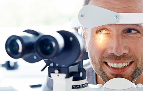 Lensbest-LensbestShop:https://res.cloudinary.com/fourcare/image/fetch/q_90/f_auto/fl_force_strip/https://www.lensbest.de/beratung/subpages/FAQ_Augenkunde.jpg