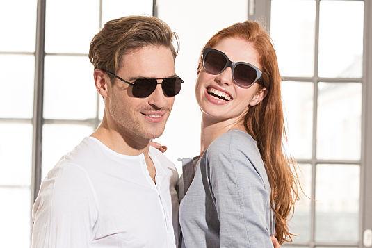 Eine gute Sonnenbrille kann doch nicht günstig sein ... oder?
