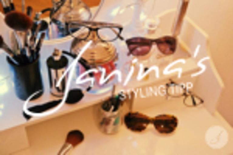 Janina's Styling Tipp: Cateye Brillen
