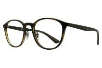 582cb325a223fd Brillen und Sonnenbrillen Neuheiten günstig online bestellen | Lensbest