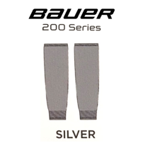 BAUER 【200シリーズ ソックス】 銀 S/Mサイズ(71cm)