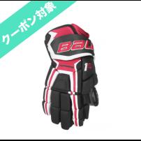 【クーポン対象】¥25920→¥23000 BAUER「SUPREME 1S」グローブ 13インチ 黒赤白