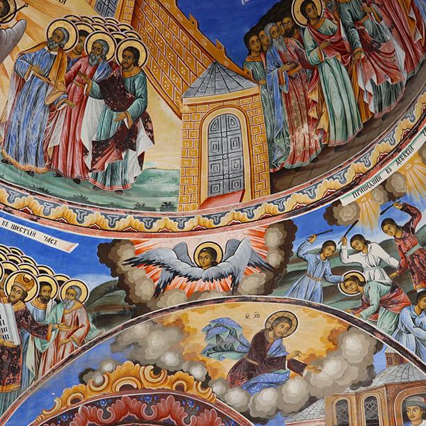 Rila Monastery Ceiling