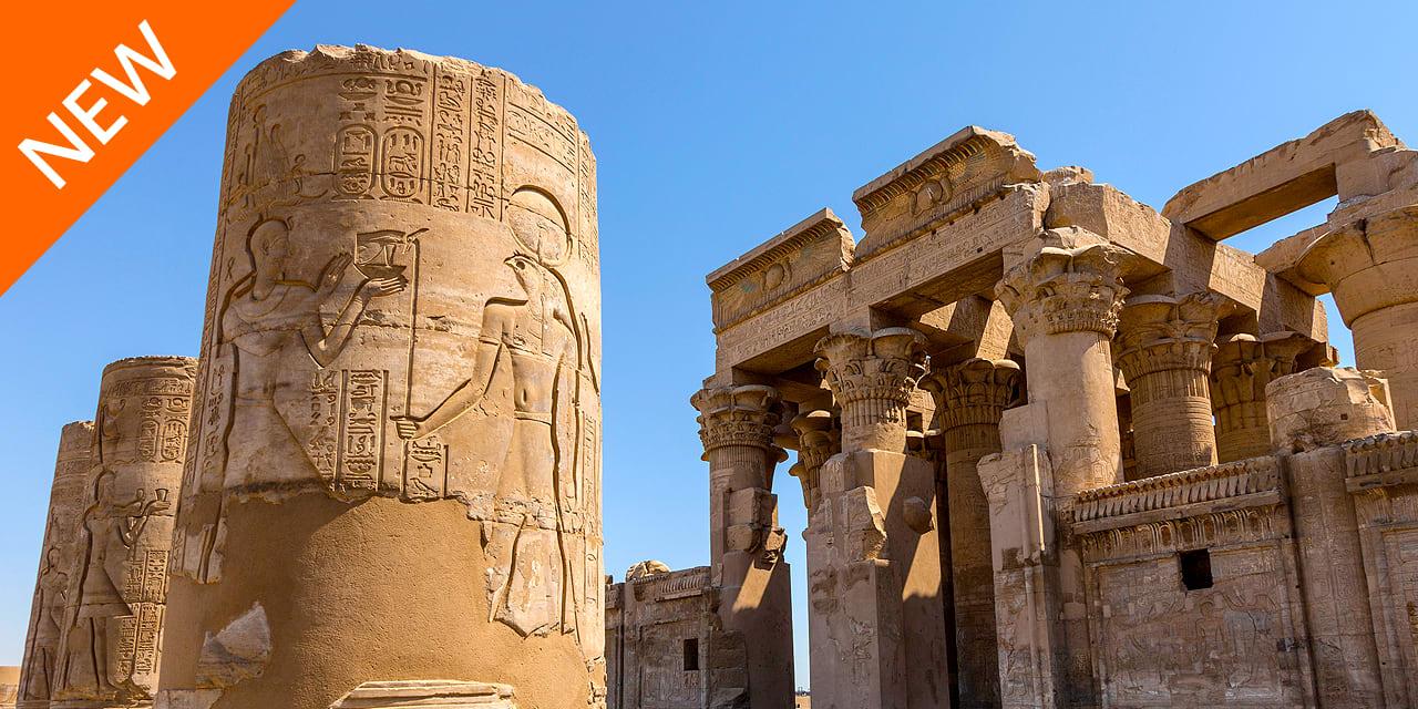 A Taste of Egypt