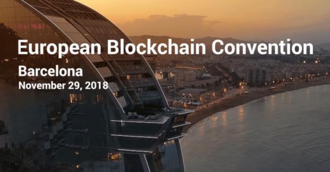 europena blockchain convention