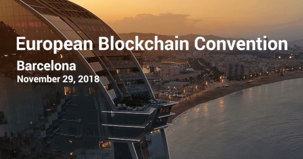 europena blockchain convention