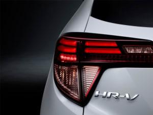 Honda HR-V 1.5 i-VTEC SE 5dr