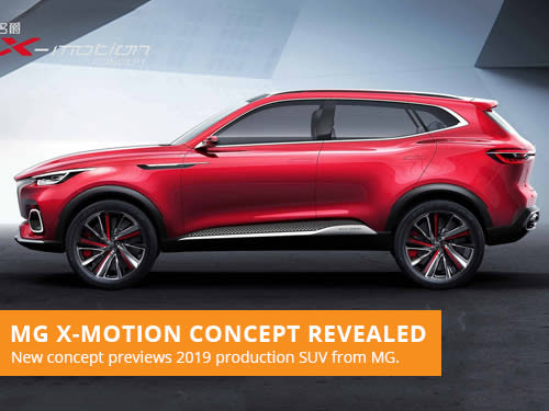 MG X-Motion Concept Revealed