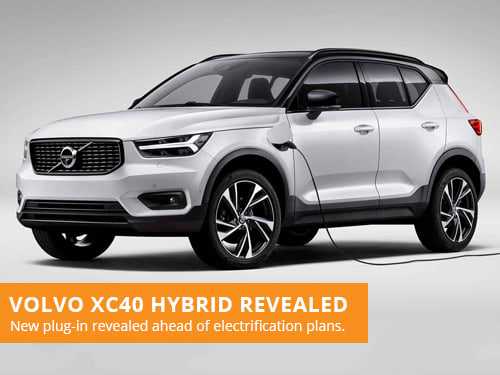 volvo xc40 hybrid revealed fulton vehicle leasing. Black Bedroom Furniture Sets. Home Design Ideas