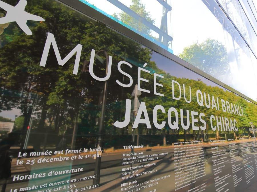 Team Building Rallye au Musée du Quai Branly Jacques Chirac