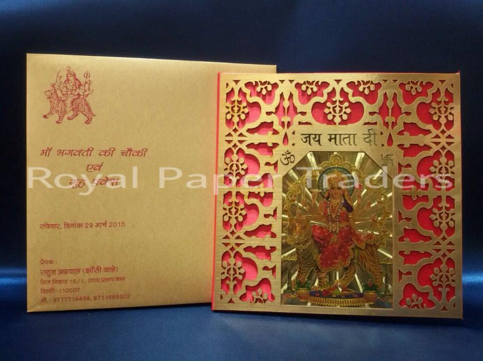 Lets Wed You Good - Royal Paper Traders