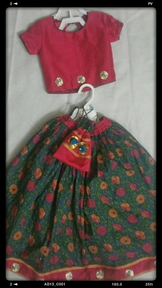 O Couture
