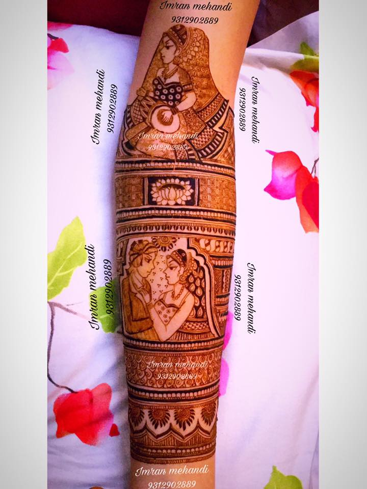 Imran Mehandi Art