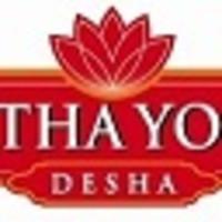 Hatha Yoga Desha logo