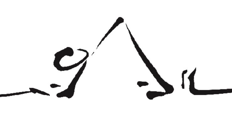 Ashtanga Yoga Course