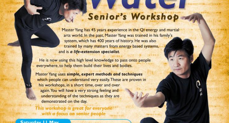 Calligraphy YOGA with Master YANG