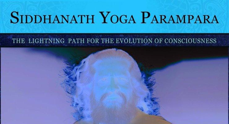 Kriya Yoga {Initiation}