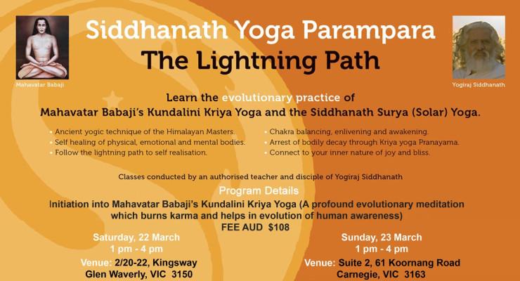 Learn the evolutionary practice of Kundalini Kriya Yoga and Surya (Solar) Yoga