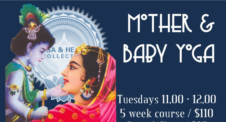 Mother and Baby Yoga - 5 week course