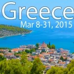 200hr Greece Yoga Teacher Training March 2015