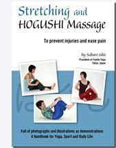 Canberra Stretching & Hogushi Massage Workshop