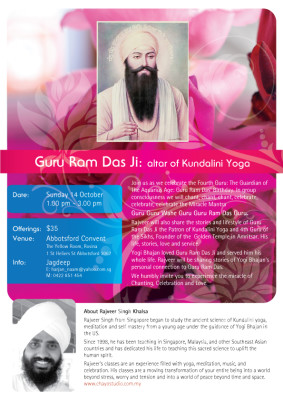 Guru Ram Das Ji: Altar of Kundalini Yoga