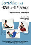 Stretching & Hogushi Massage workshop - with Peter Masters