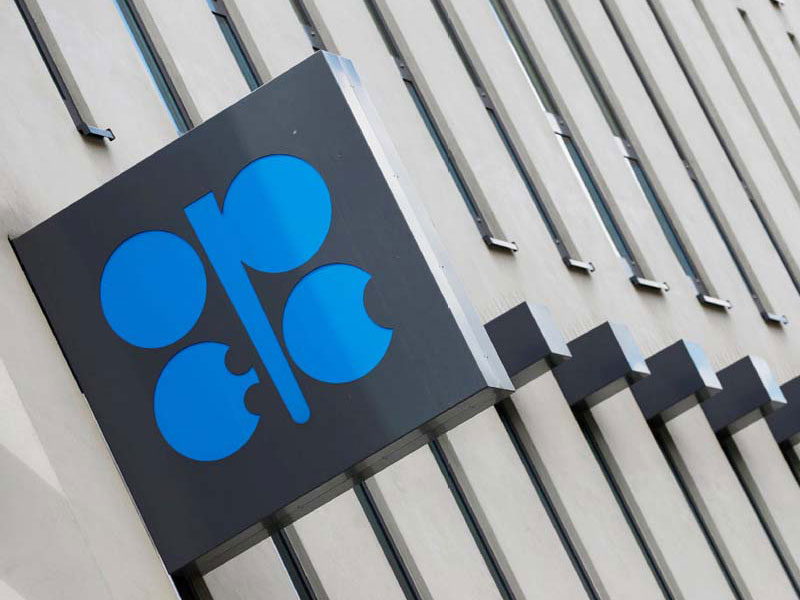 Dangote refinery to reduce fuel imports in West Africa –OPEC