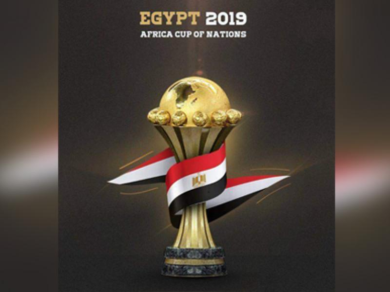 Africa Cup of Nations schedule 2019