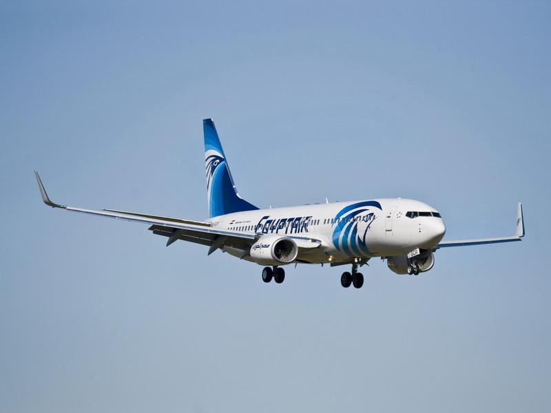 EgyptAir rewards Nigerian student