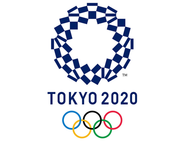 Nigeria opens camp for Tokyo 2020 Olympics today