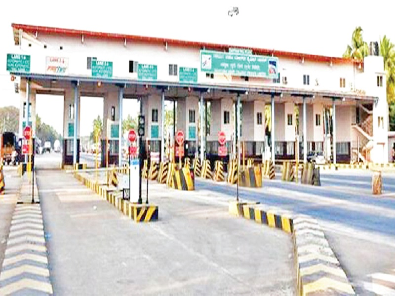 How 15-month border closure almost ruined private sector — Presidential panel