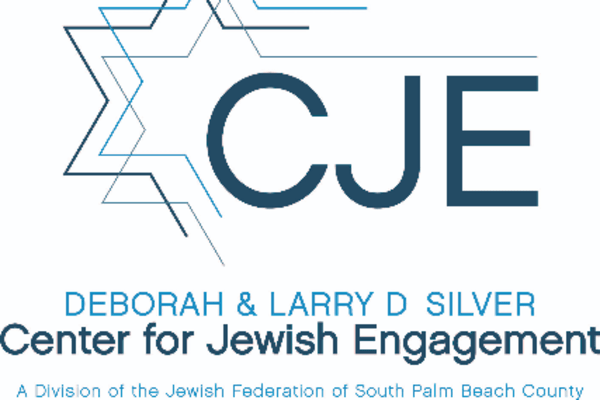 Center for Jewish Engagement Logo