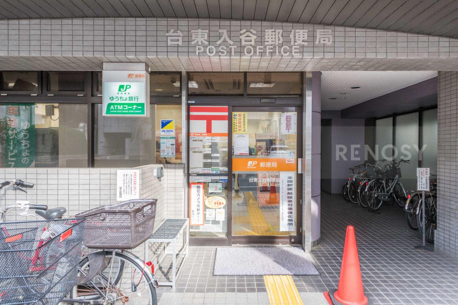 L-Flat入谷