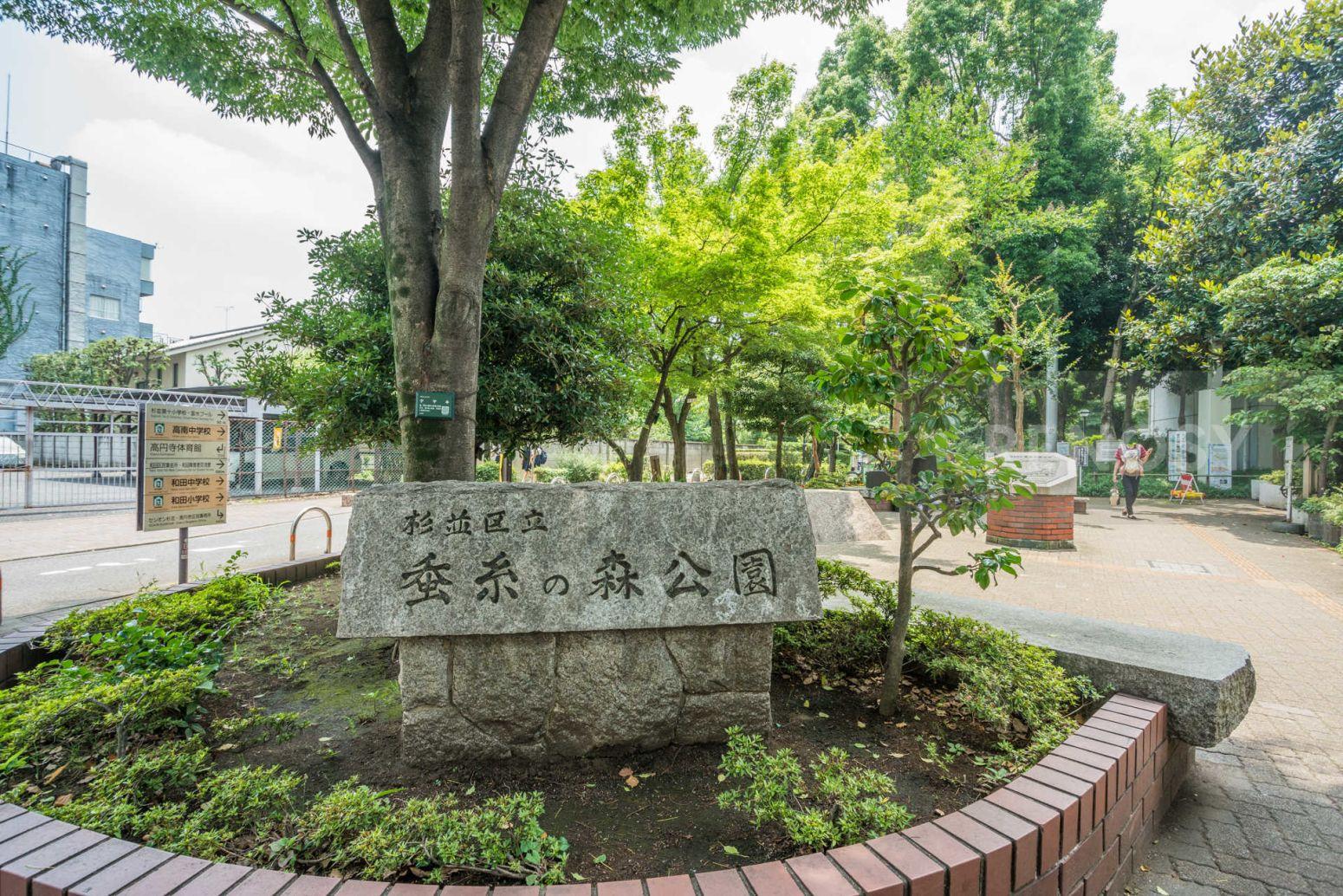 エルミタージュ東高円寺