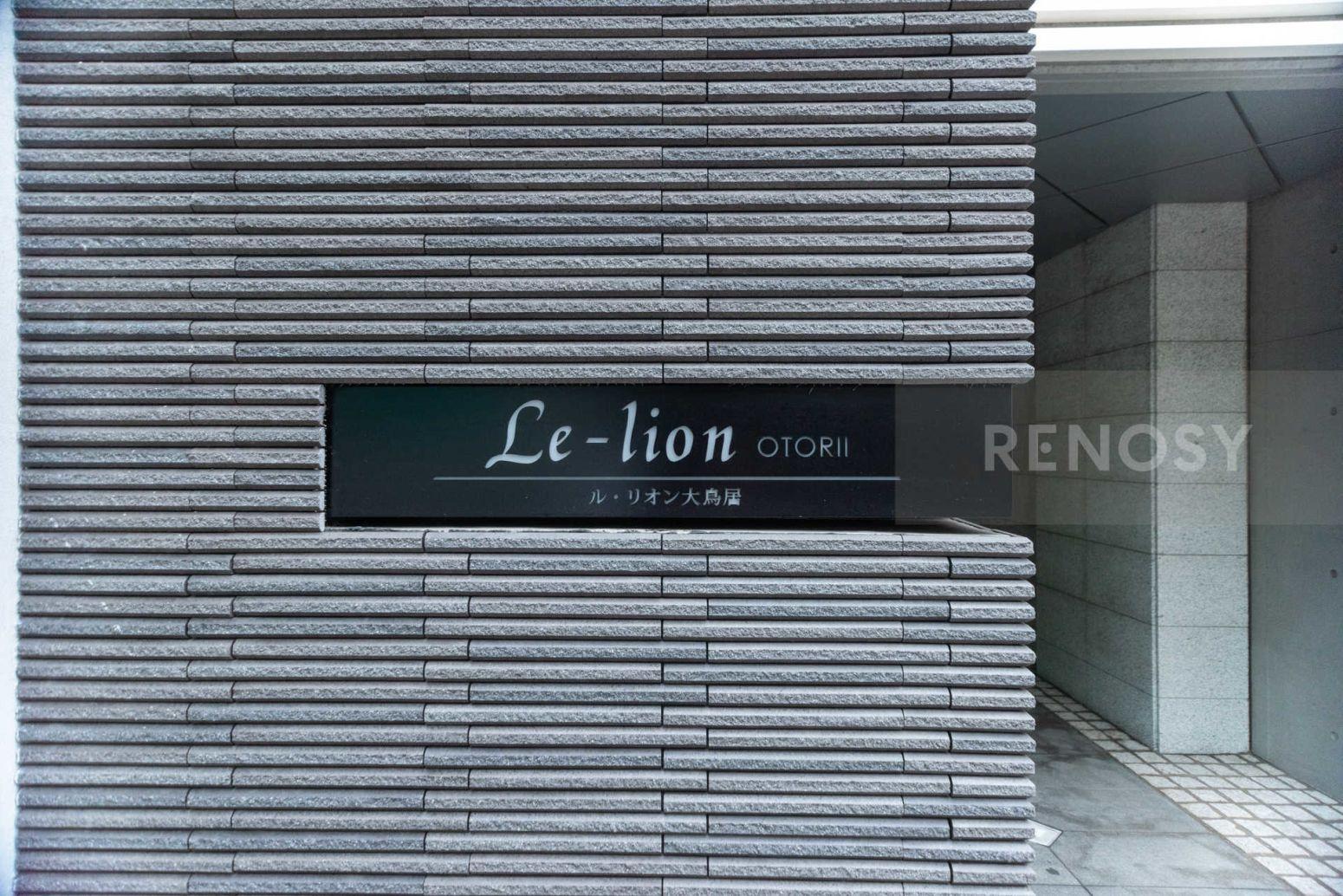 Le-lion大鳥居