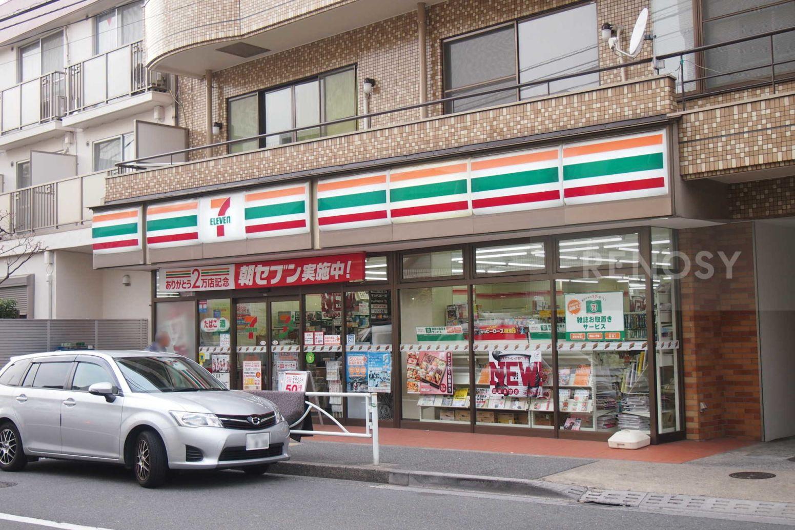 アルス目黒学芸大学弐番館