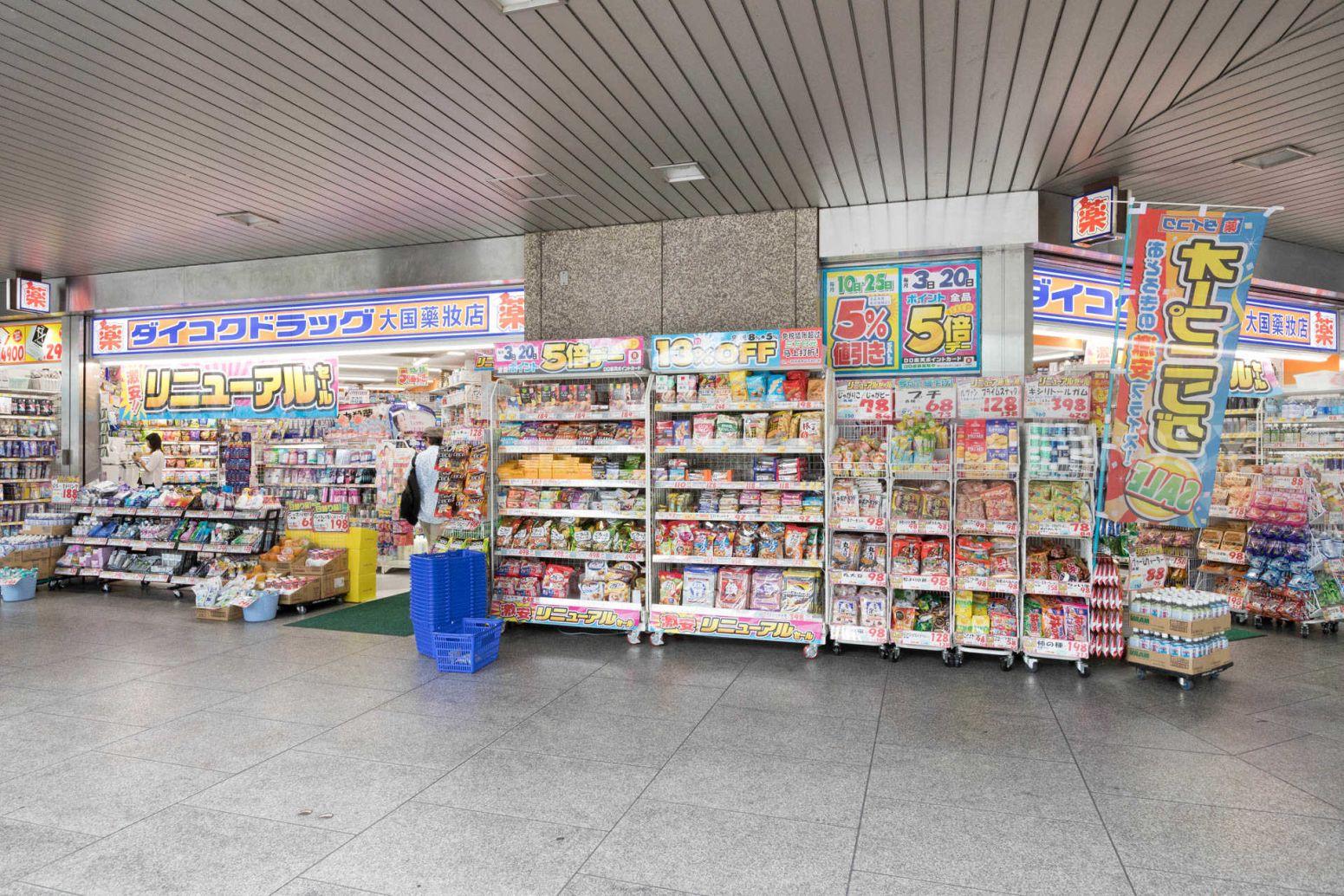 ダイドーメゾン大阪堂島