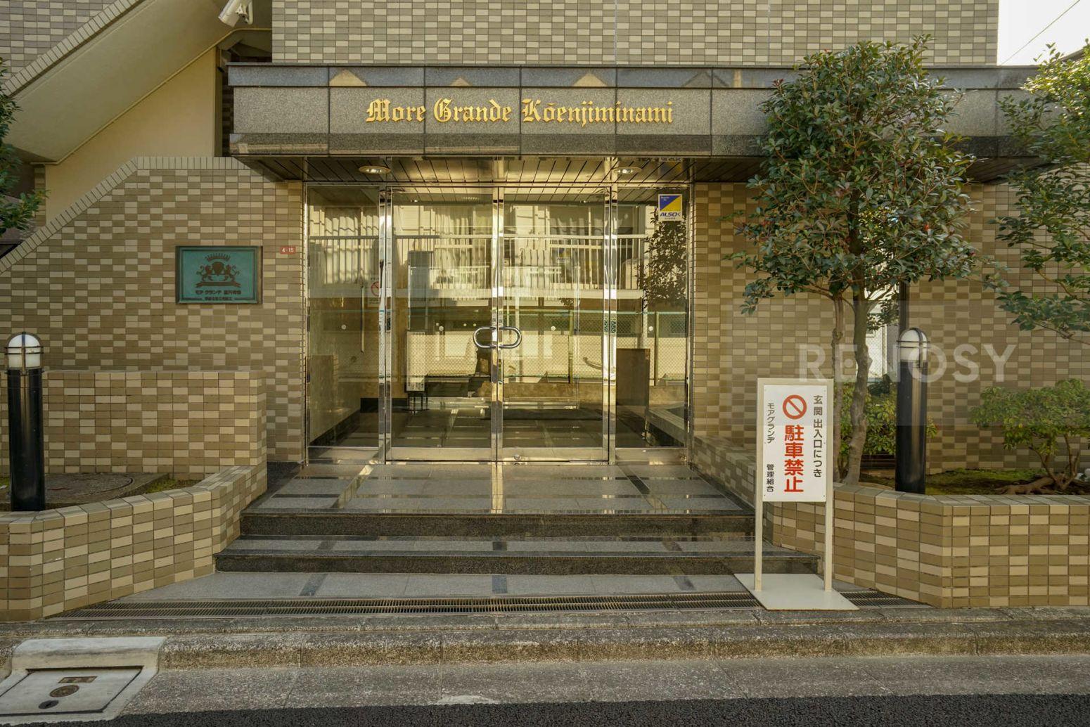 モアグランデ高円寺南