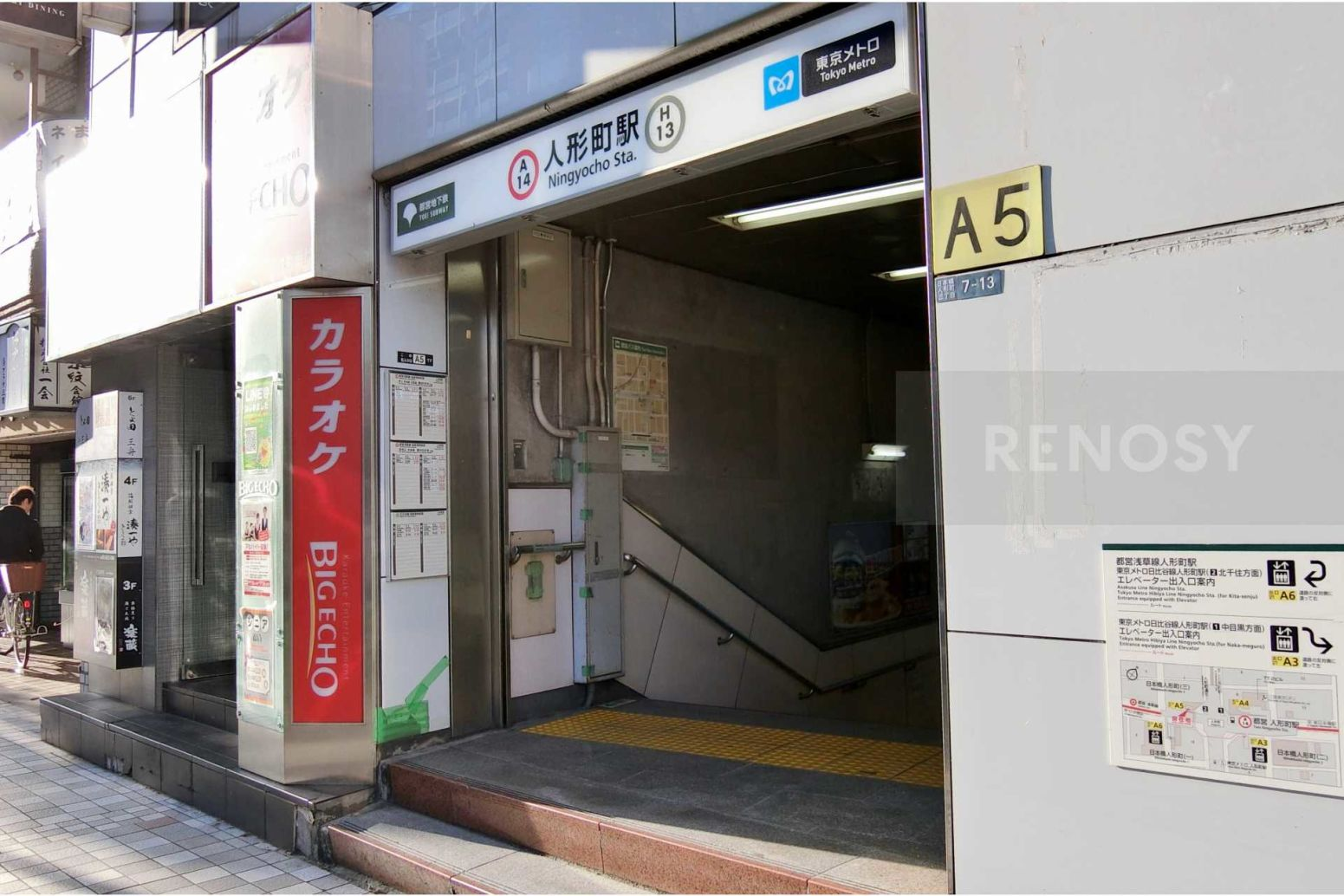 日本橋三越前アムフラット壱番館