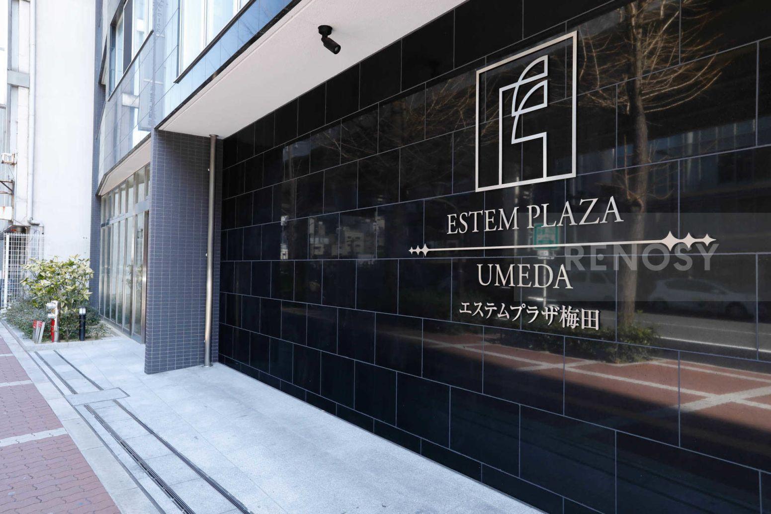エステムプラザ梅田