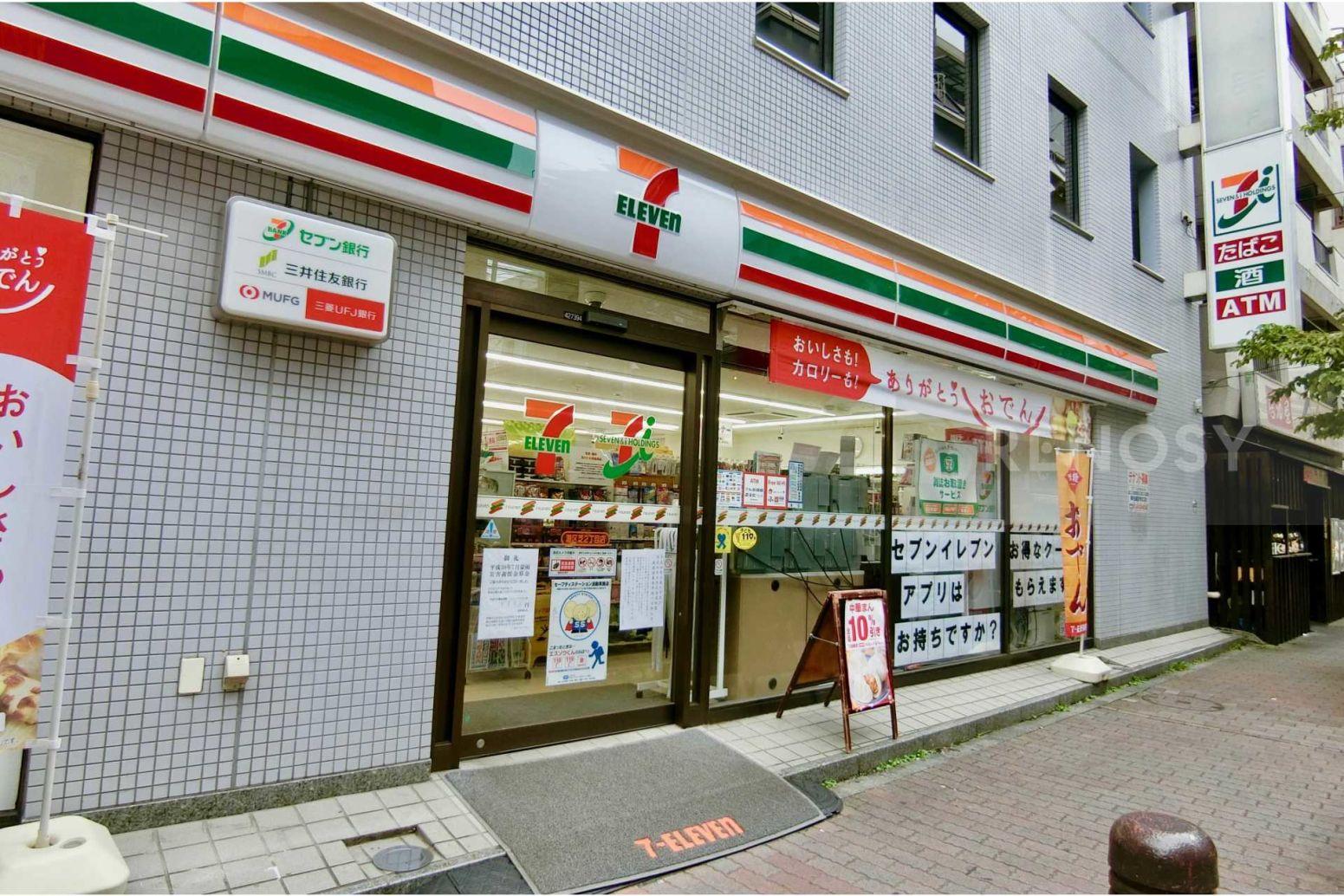 浜松町マンション