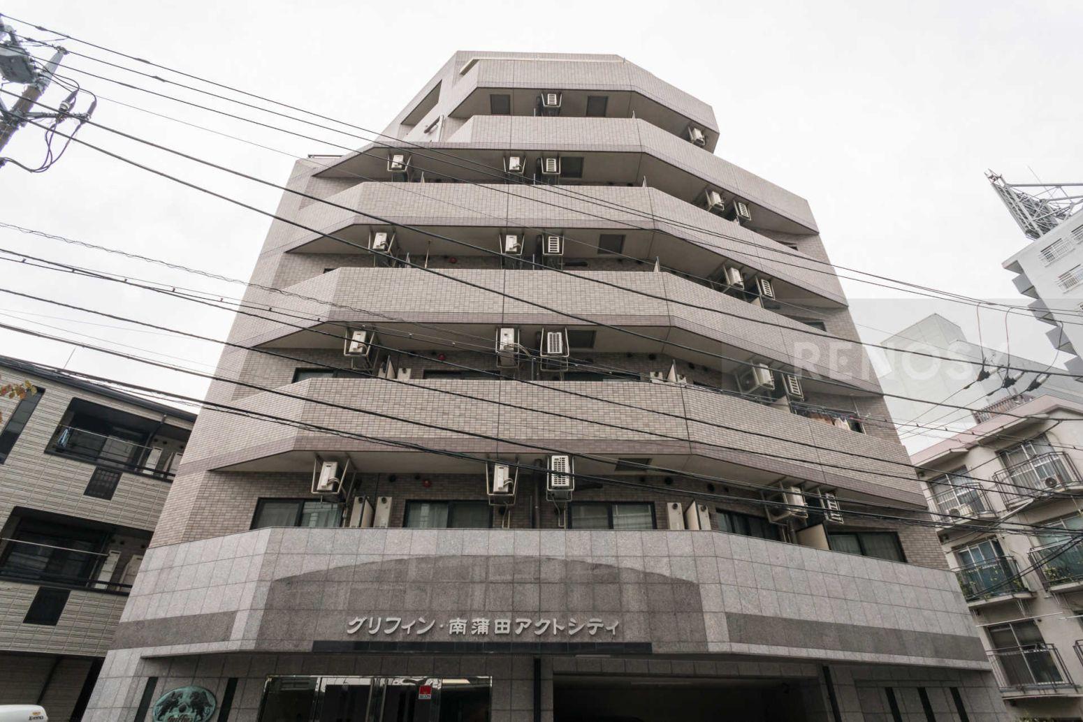 グリフィン・南蒲田アクトシティ