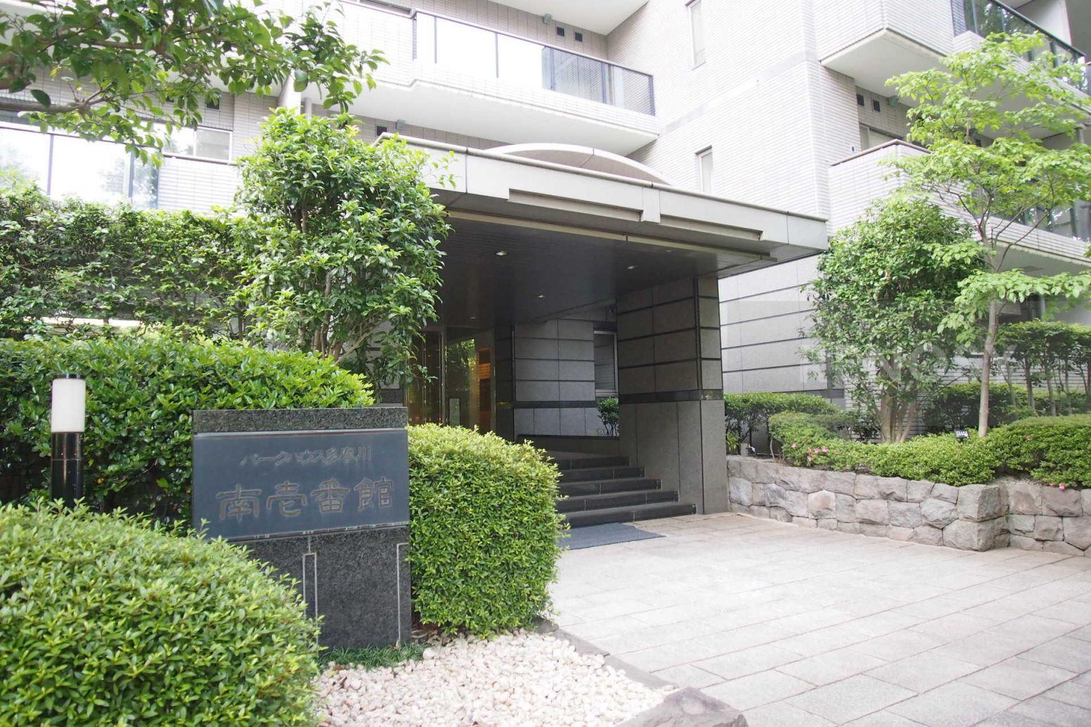 パークハウス多摩川南壱番館