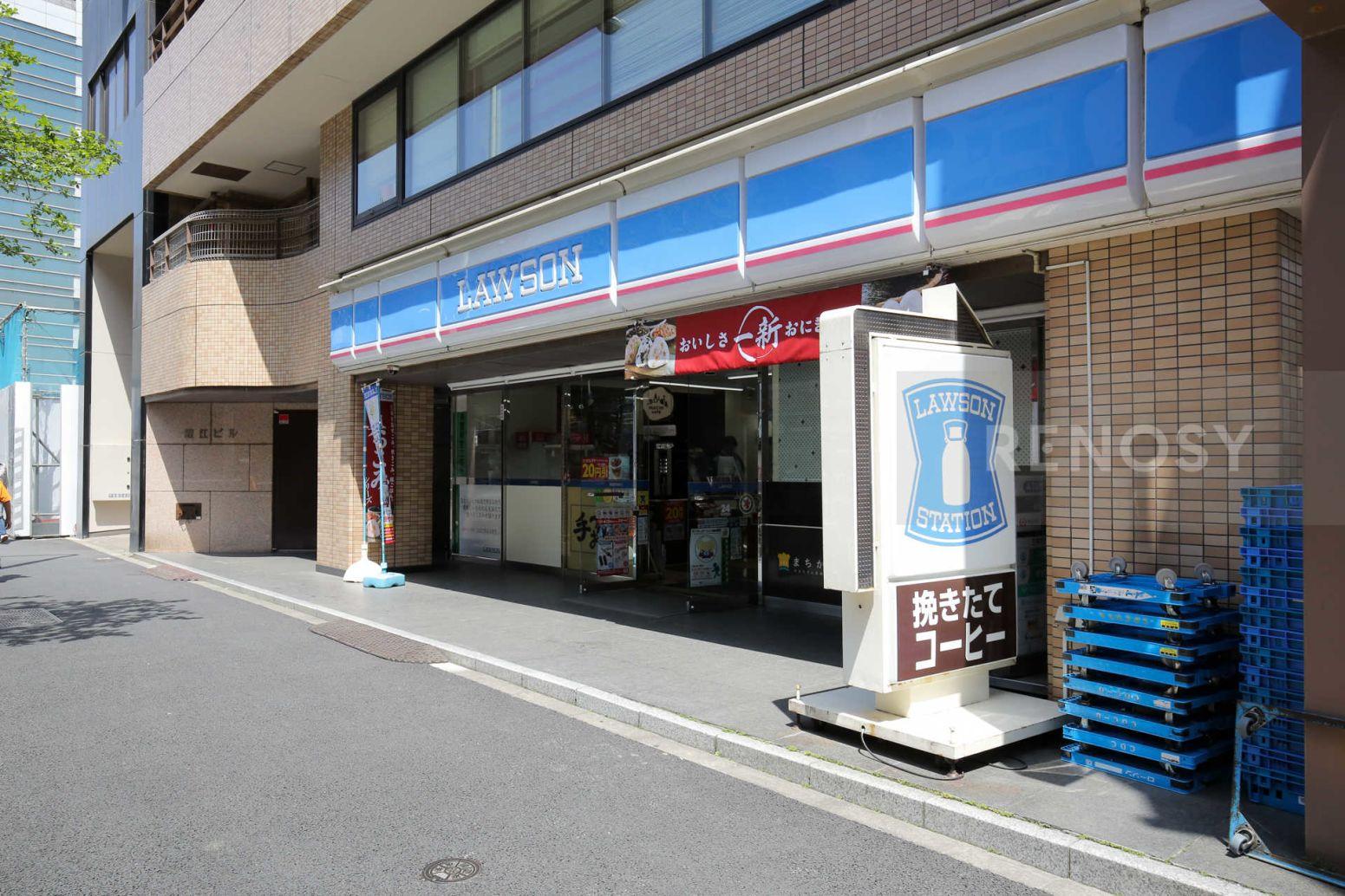 アトラス新宿左門町
