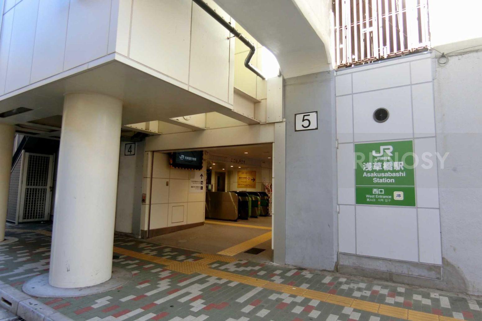 タイガーハウス神田
