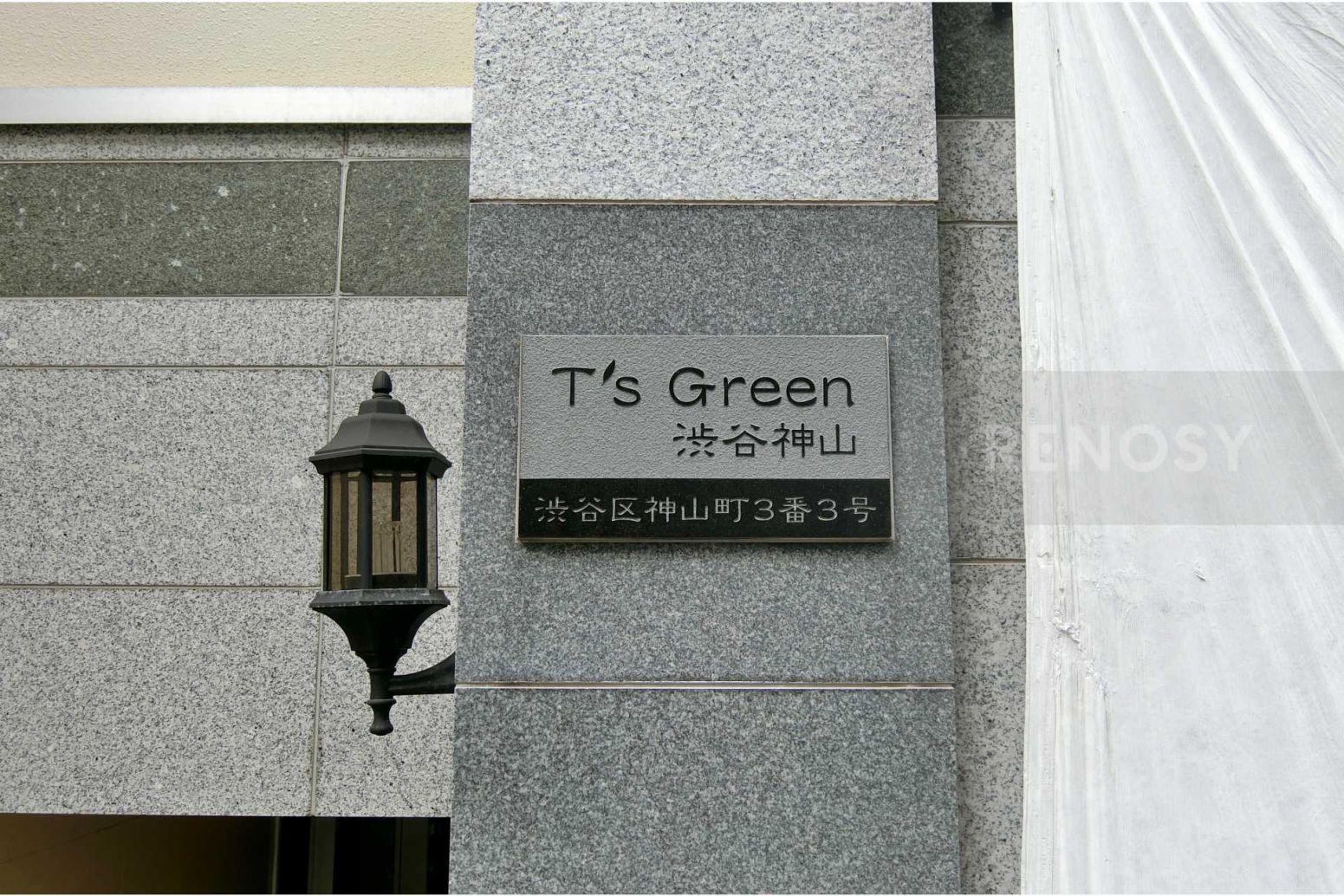 T'sGreen渋谷神山