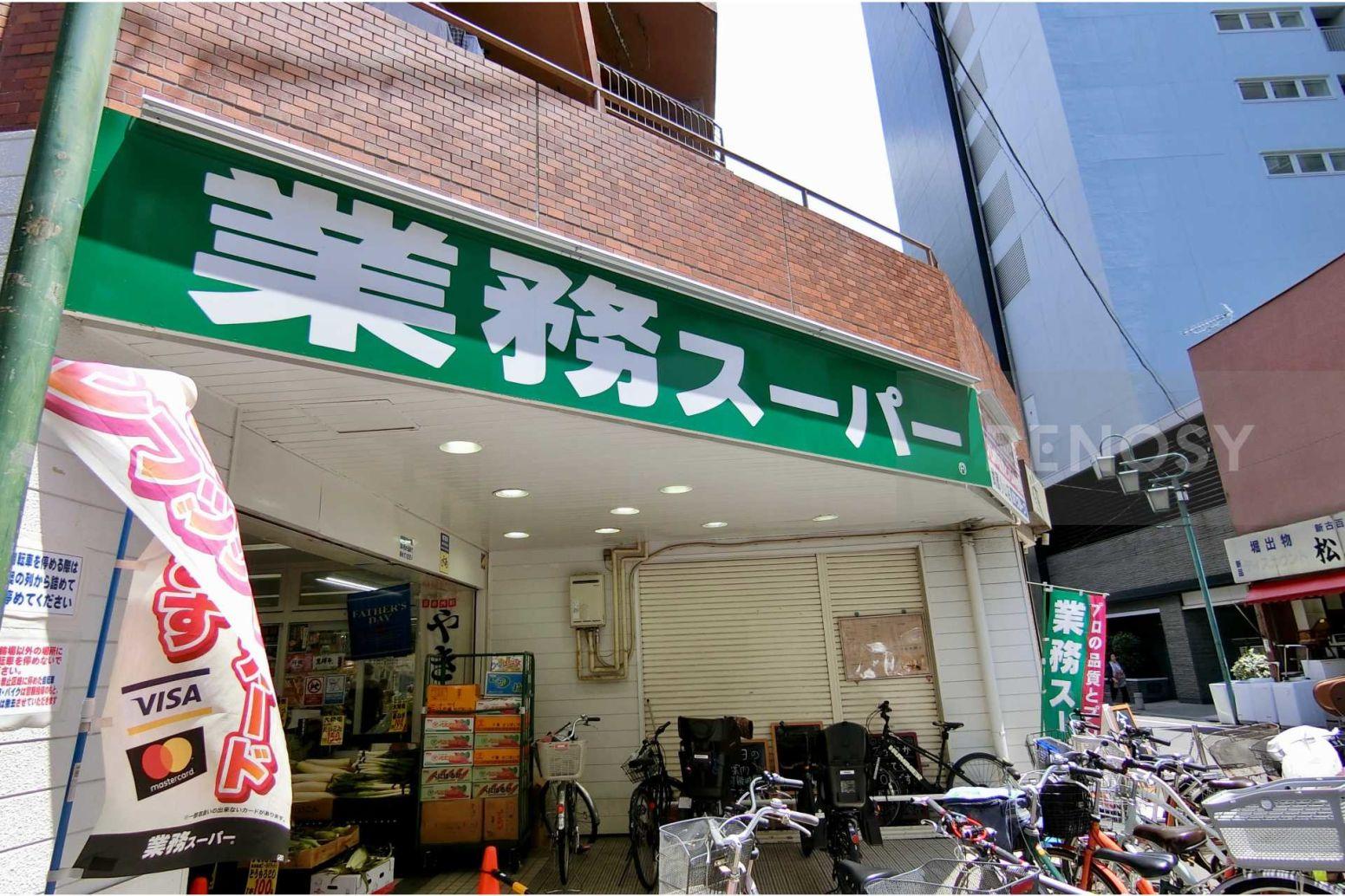 プレール武蔵小山弐番館