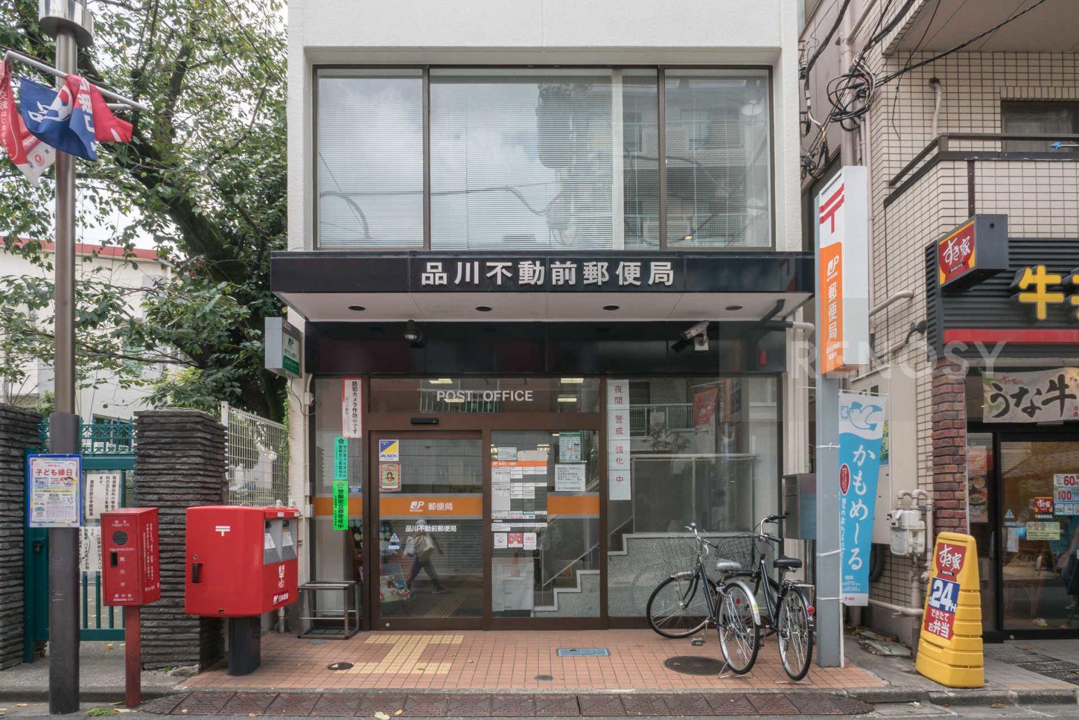 パレ・ソレイユ目黒不動前