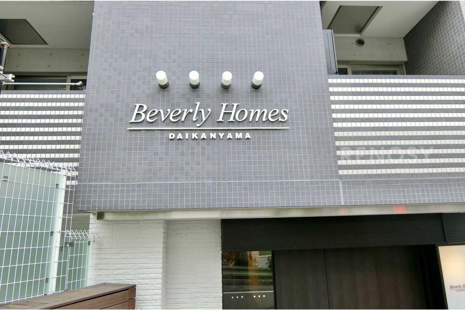 BeverlyHomes代官山